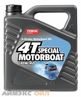 4T Special Motorboat