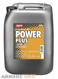 Power Plus 15W-40